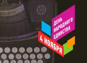 Изображение-превью