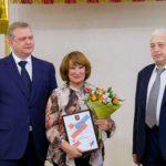 Награждение директора музея