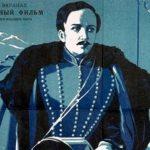 Кинопоказ фильма «Лермонтов» в Историческом музее