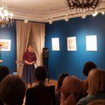 Открытие выставки  «Внутренняя Таруса»