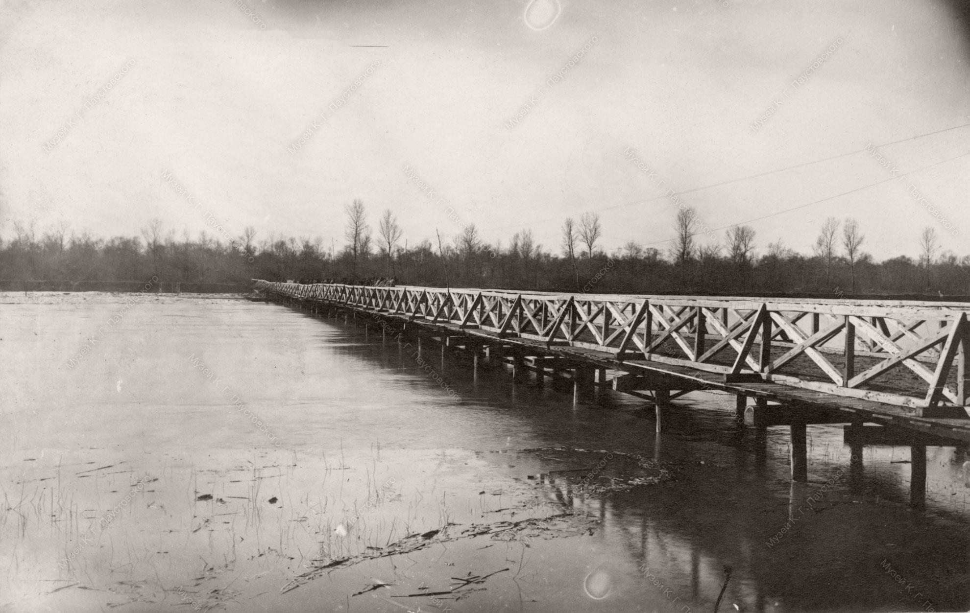Деревянный мост. Фотография К. Г. Паустовского. Мещёра. 1930-е гг.