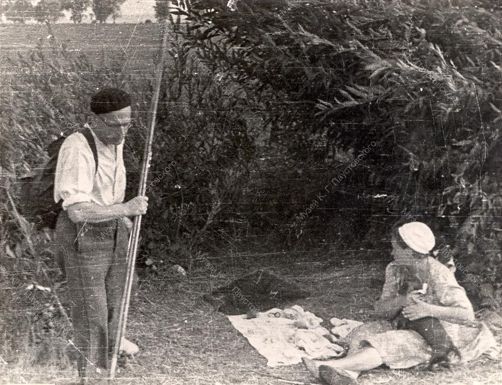 К. Г. Паустовский на пикнике