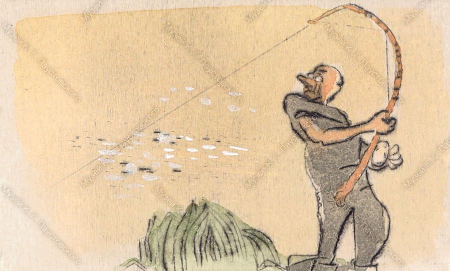 Рисунок Соболя. Рыболов