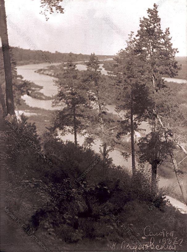 Солотча. Река Пра. Фотография К. Г. Паустовского
