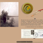 Онлайн-выставка «Мещёрская сторона»