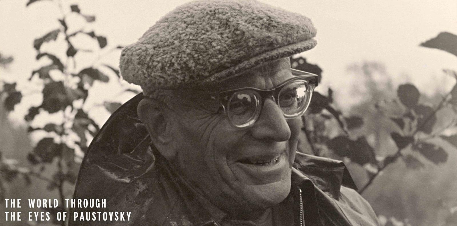 Титульное изображение выставки Россия глазами Паустовского