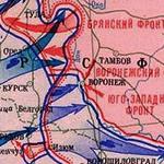 Газеты времен Второй мировой войны